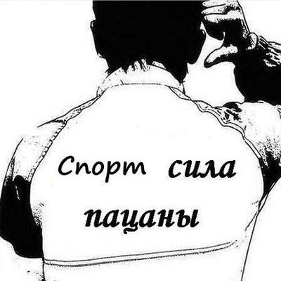 Эдгар Василяускас, 24 августа , Геленджик, id169891178