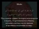 Шейх Ибн Баз про джамаат таблиг и ихвануль муслимин