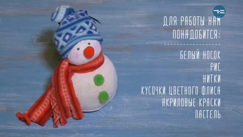 Руко-РОР - «Утро с Вами» 14.11.2018