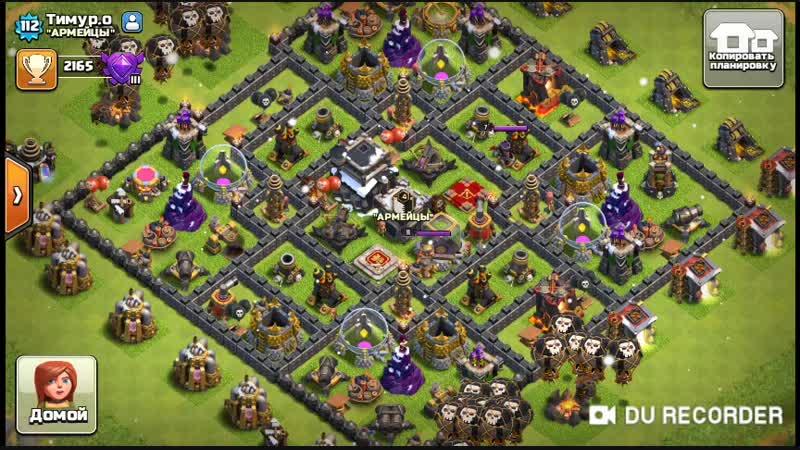 Моя деревня в Clash of Clans