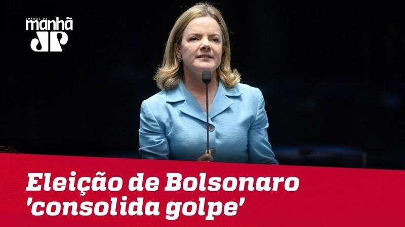 Eleição de Bolsonaro 'consolida golpe', afirma Gleisi Hoffmann