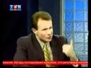 129 СТИВ ФОСС Сид Рот Божье обеспечение в трудные времена и крах мировой экономики