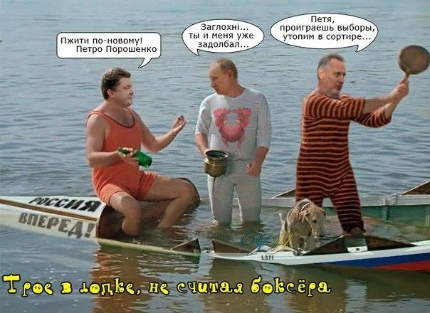 """Я категорически отрицаю какие-либо договоренности с Фирташем"""", - Порошенко - Цензор.НЕТ 5263"""