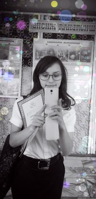 София Сова, 19 июля , Красноярск, id202896078