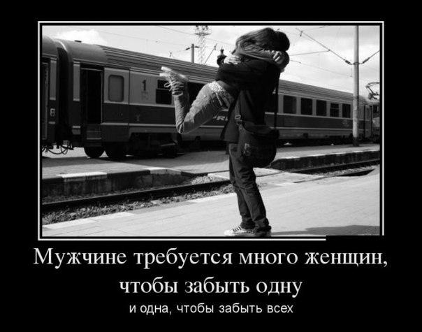 во как я тебя люблю: