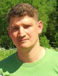 Сергей Демченко, 14 июля 1974, Брянск, id86191740