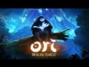 Ori and The Blind Forest! Очень красивый, милый и СЛОЖНЫЙ платформер! ч.3