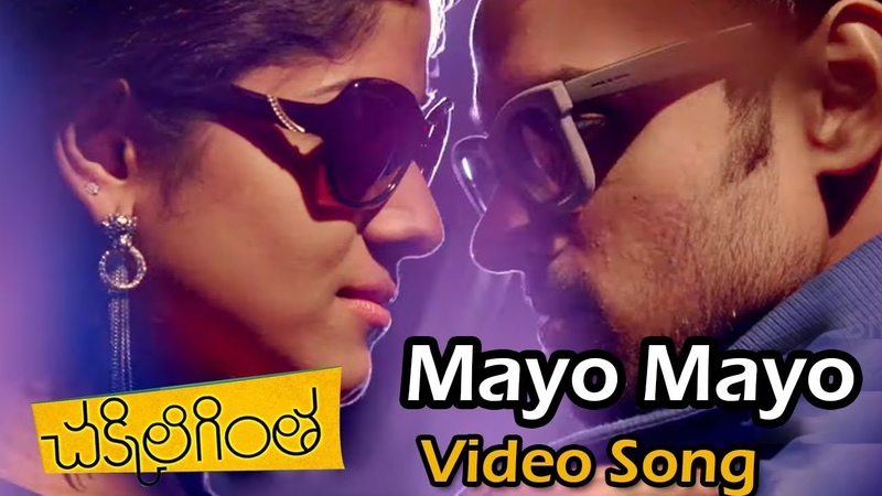 Chakkiligintha Movie Full Songs Mayo Mayo Full Video Song Sumanth Ashwin Chandini Sreedharan