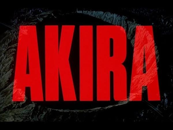 Akira Hotline Spikes (Death Grips Hotline Miami Mashup)