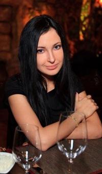 Алиса Иванова, 9 февраля , Москва, id158552014
