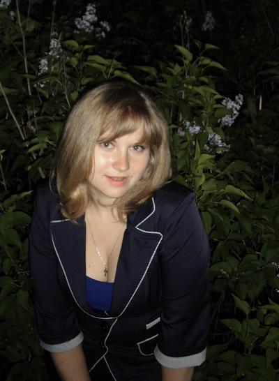 Татьяна Никифорова, 27 апреля 1985, Киев, id167539722
