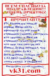 Денис Венедиктов, 11 октября 1990, Екатеринбург, id34594356
