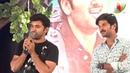 The Last Supper Malayalam Movie Audio Launch I dulquar salman, Nivin Pauly, Mammotty, Unni Mukundhan