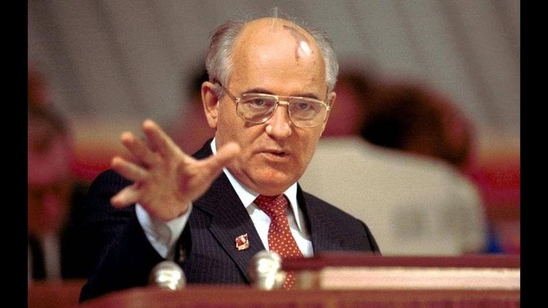 Советский Союз развалил не Горбачев