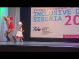 народный танец кадриль - Свидание ансамбль Карусель (Капустин Данил Филиппова Анжелика)