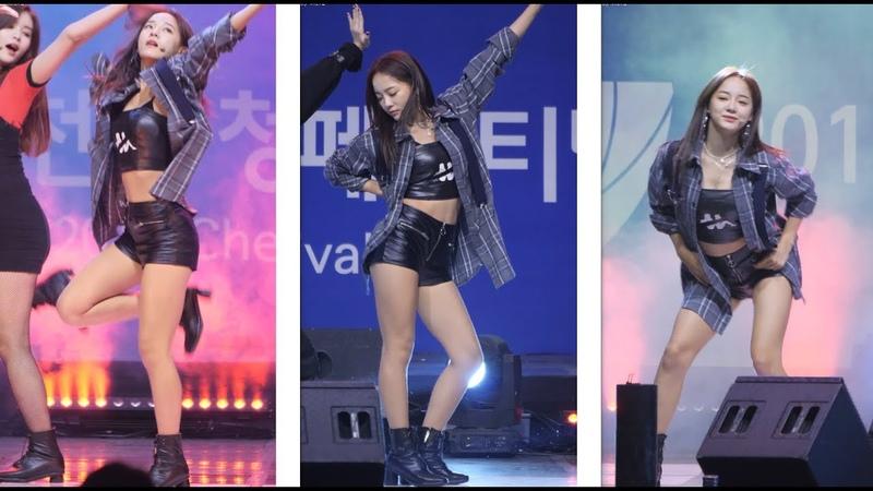 181117 구구단 (gugudan) Not That Type [세정] SeJeong 직캠 Fancam (천안 청소년 DoDream 페스티벌) by Mera
