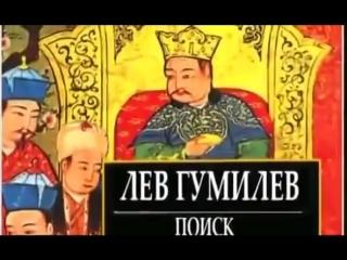 Татаро-Монгольского ига на Руси не было
