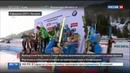 Новости на Россия 24 Брат Фуркада разочарован конфликтом с российскими спортсменами