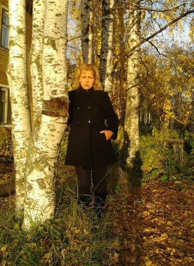 Вероника Петровская, 16 января 1969, Архангельск, id152358110