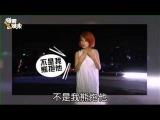 20130814 蘋果娛樂online 楊丞琳獻吻熊抱馮德倫 嘆只值3千
