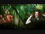Опыт Far Cry / The Far Cry Experience 2012 Переводман-Чадов