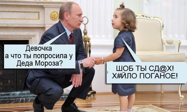 Путин утвердил новую военную доктрину: порядок применения ядерного оружия прежний - Цензор.НЕТ 8155