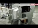 Твердотопливный пиролизный котел 500 кВт DM STELLA