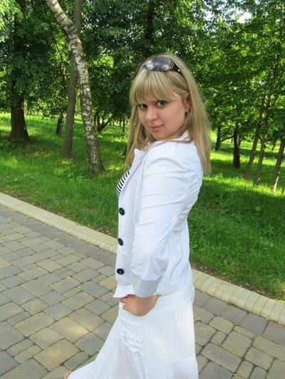 Анна Явидович, 11 января , Минск, id81017987