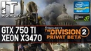 Tom Clancy's The Division 2 [PRIVAT BETA] /Xeon x3470 /GTX 750 TI /gameplay test [1080p]