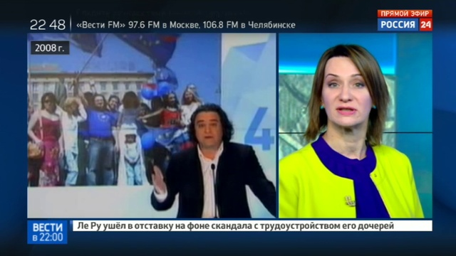 Новости на Россия 24 • Милонов просит вычислить и нейтрализовать масонов