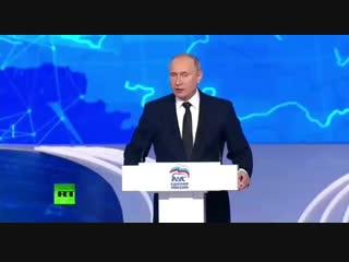 Напутствие Владимира Путина мордовским Единорогам