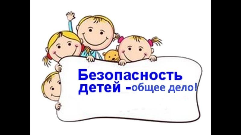Жизнь Детей это Наша Ответственность Атаман Александр Сабуров