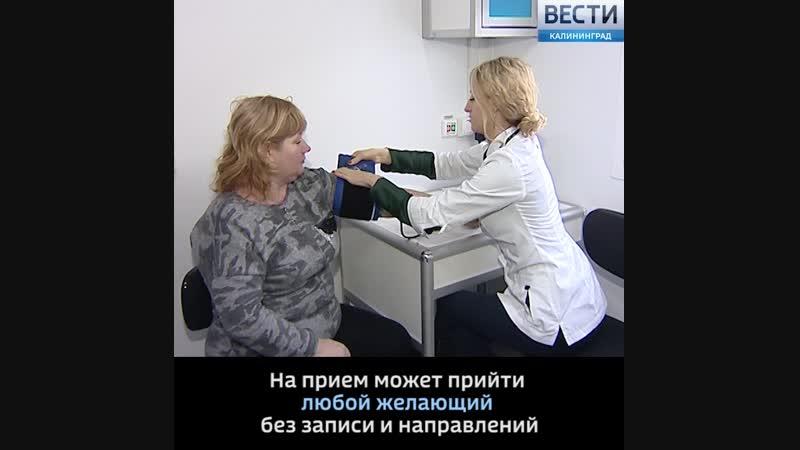 В Калининградской области возобновила работу передвижная поликлиника