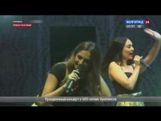 Концерт 16.09.2018 Урюпинск- 400