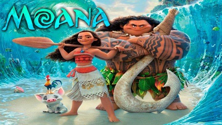 MOAHA - мультфильм, мюзикл, фэнтези, комедия, приключения, семейный
