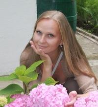 Ирина Храмова, 31 января 1986, Южно-Сахалинск, id6037728