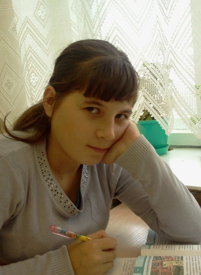 Вика Константинова, 30 июля 1995, Чебоксары, id178901545