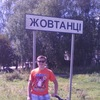 Vanyok Zhornik