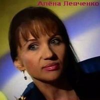 Алёна Левченко, 16 января , Москва, id54340015
