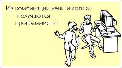 http://cs316727.vk.me/v316727658/659c/SLrcnj6ReW8.jpg