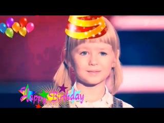 HAPPY birthday Yasya Degtyareva! ♥ Of 10 years! ★Автор видео: Инна Мангасарова★