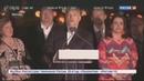 Новости на Россия 24 • Партия Виктора Орбана лидирует на парламентских выборах в Венгрии, второе место - у крайне правых