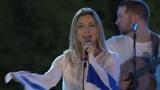 ELIHANA ELIA (ISRAEL) - EIN GEDI WORSHIP - ICEJ FEAST OF TABERNACLES 2018