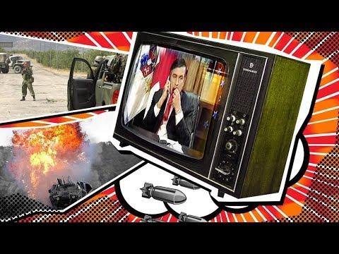ВОЙНА 08.08.08: ТОЧКА СБОРКИ РУССКОЙ АРМИИ | война в осетии 2008 россия грузия южная осетия цхинвал