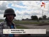 Украинская армия обстреливает жилые районы термитно-фосфорными минами.