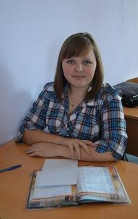 Настюшка Панишева, 19 апреля 1997, Бугуруслан, id94183181