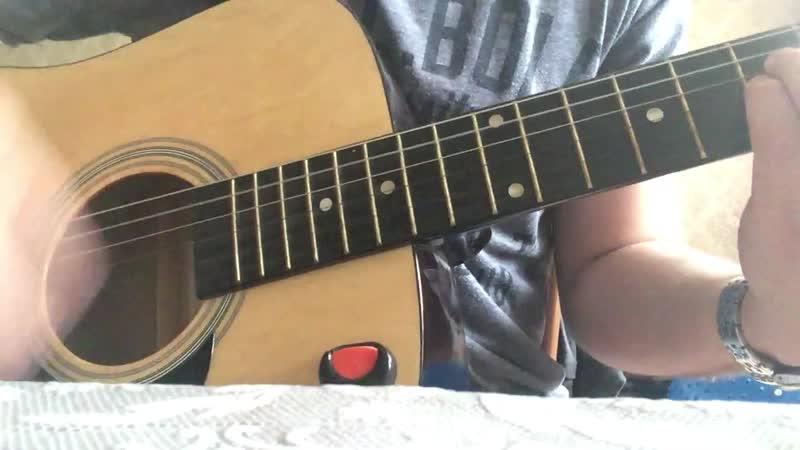 Тишина за окнами (guitar cover)