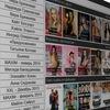 drochilnik.ru: знаменитости порно, фейки, голые