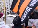Тверской бульвар. Пикет за референдум по конституции.