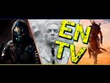     Это Норма ТВ     Мастера Аниме возвращаются. Masters of Anima + Overwatch